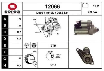 Стартер EAI 12066