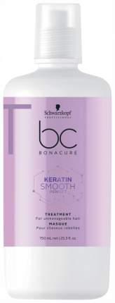 Маска для волос Schwarzkopf BC Bonacure Keratin Smooth Perfect 750 мл