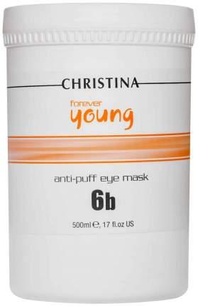 Маска для глаз Christina Forever Young Anti Puff Eye Mask (Step 6b) 500 мл