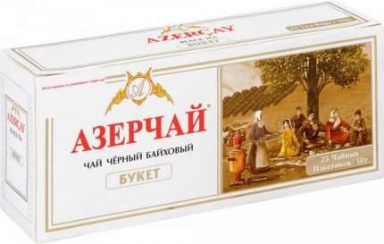 Чай черный Азерчай букет байховый  25 пакетиков