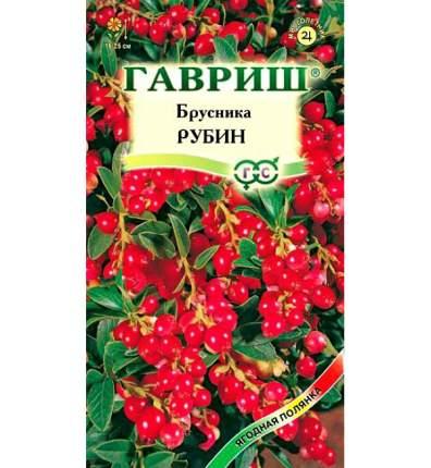 Семена Брусника Рубин, 20 шт, Гавриш