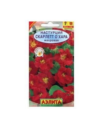 Семена Настурция махровая вьющаяся Скарлетт О`Хара, 2 г АЭЛИТА