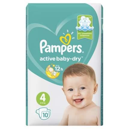 Подгузники Pampers Active Baby-Dry Maxi 9-14 кг 10 шт.