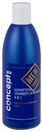 Шампунь Concept Men Shampoo Universal 4 in 1 1л