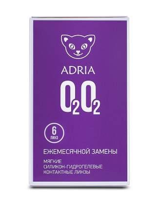 Контактные линзы ADRIA O2O2 6 линз -0,75