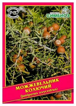Семена Можжевельник Колючий, 5 шт, Симбиоз