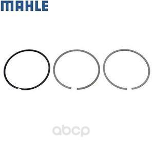 Кольца поршневые Mahle 08320N0