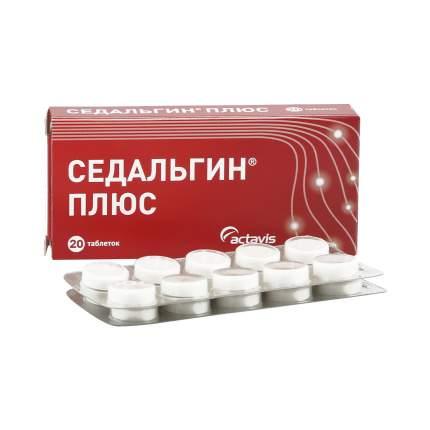 Седальгин Плюс таблетки 20 шт.