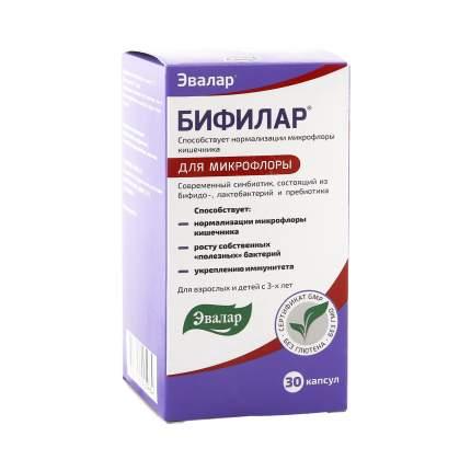Бифилар Эвалар 0,5 г 30 капсул