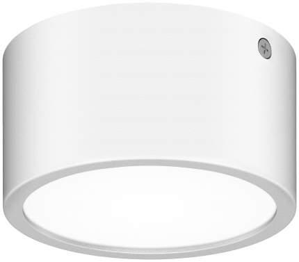 Настенный светильник Lightstar Zolla 380163