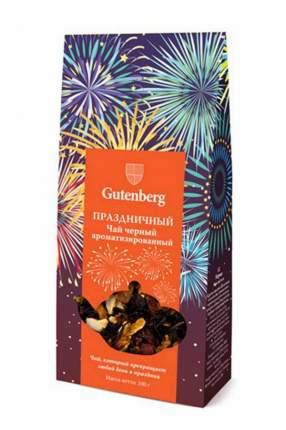Чай черный Gutenberg ароматизированный праздничный 100 г