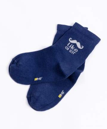 Носки для мальчиков Котофей р.16, 07742079-20