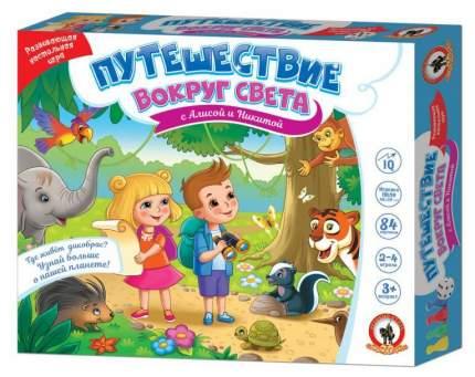 Игра настольная Русский стиль Путешествие вокруг света с Алисой и Никитой 3442