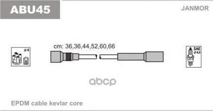 Комплект проводов зажигания JANMOR ABU45