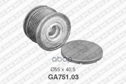 Шкив генератора SNR GA75103
