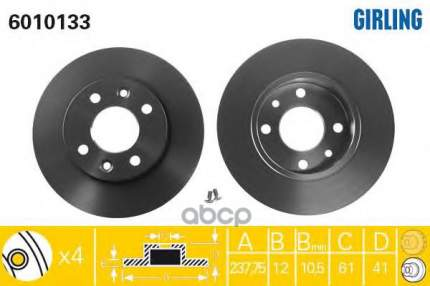 Тормозной диск GIRLING 6010133