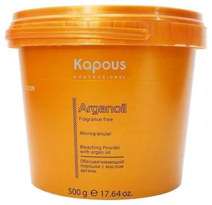 Осветлитель для волос Kapous Professional Arganoil Bleaching Powder with Argan Oil 500 г