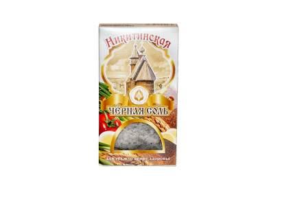 Черная соль пищевая Никитинская 100 г