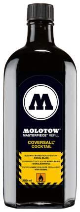 Заправка для маркеров Molotow Masterpiece Cocktail Coversall 250 мл Черная