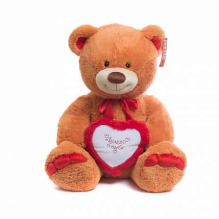 Мягкая игрушка Нижегородская игрушка Мишка большой с сердцем с пальчиками 85 см