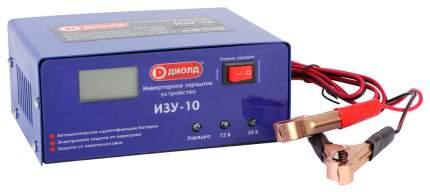 Зарядное устройство для АКБ Диолд ИЗУ-10