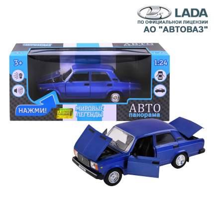 Машинка Автопанорама металлическая ВАЗ 2107 1:24 JB1200158