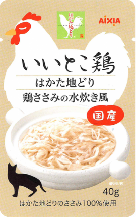 Влажный корм для кошек AIXIA «Iitokotori», измельченное куриное филе в бульоне 40г