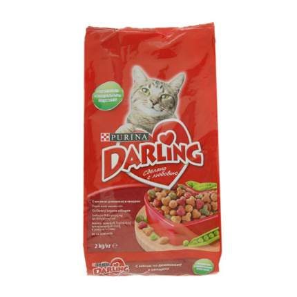 Сухой корм для кошек Darling, мясо, овощи, 2кг