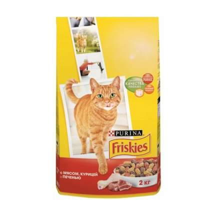Сухой корм для кошек Friskies, мясо, курица, печень, 2кг
