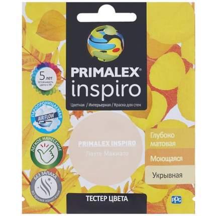 Краска для внутренних работ Primalex Inspiro Тестер 40мл ЛаттеМакиато, PMX-I4