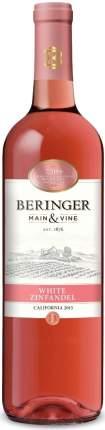 Вино Beringer White Zinfandel 2017