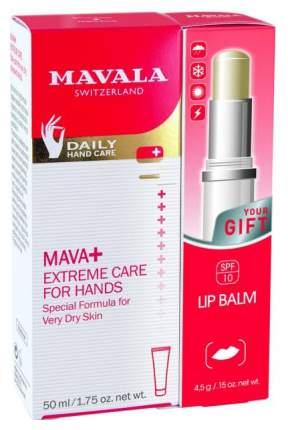 Подарочный набор Mavala Mava+ Extreme Kit