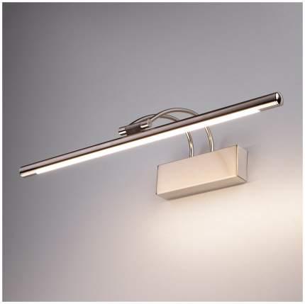 Подсветка для картин Elektrostandard Simple LED Никель