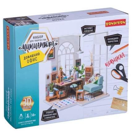 Румбок Домашний офис - Набор для творчества Bondibon (ВВ3337)