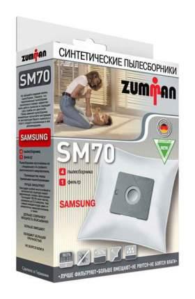 Пылесборник Zumman SM70