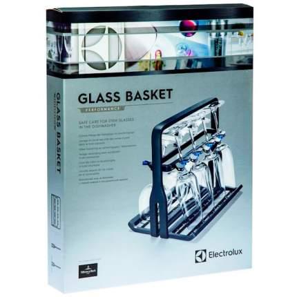 Аксессуар для посудомоечной машины Electrolux E9DHGB01