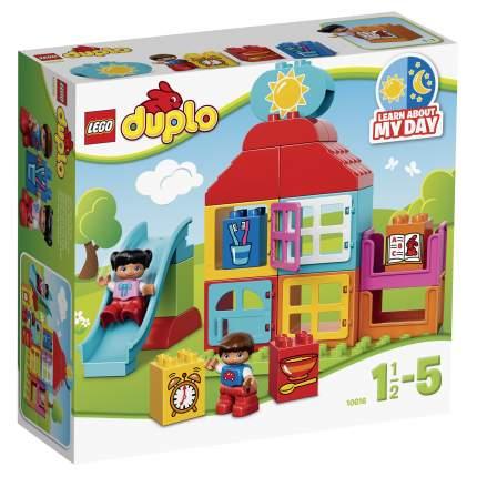 Конструктор LEGO Duplo My First Мой первый игровой домик (10616)