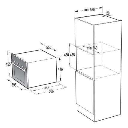 Встраиваемый электрический духовой шкаф Gorenje GCM712X Silver
