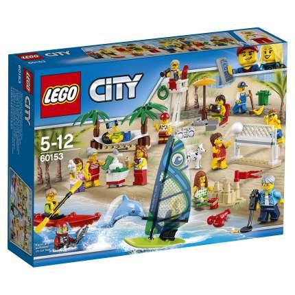 Конструктор LEGO City Town Отдых на пляже - жители LEGO City (60153)
