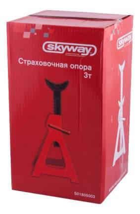 Страховочная опора для автомобиля Skyway S01805003