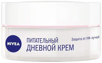 Крем для лица NIVEA Питательный Дневной 50 мл