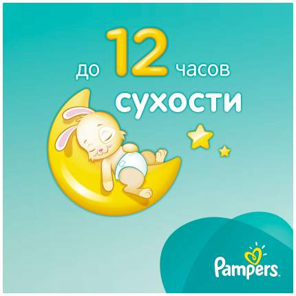 Подгузники Pampers Active Baby Extra Large 6 (16+ кг), 40 шт.