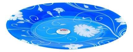 Тарелка Pasabahce Serenade blue 26 см