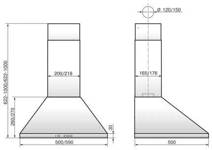 Вытяжка купольная Elikor Вента 50П-430-К3Г Beige