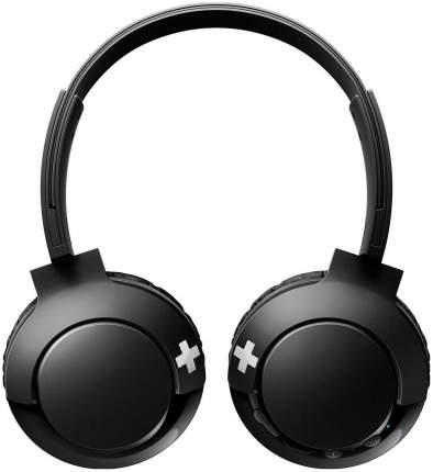 Беспроводные наушники Philips SHB3075 Black