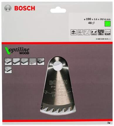 Пильный диск по дереву Bosch STD WO 190x20-48T 2608640614
