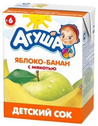 Сок Агуша Яблоко и банан с мякотью с 6 мес 200 мл
