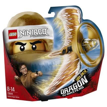 Конструктор LEGO Ninjago Мастер Золотого дракона 70644 LEGO