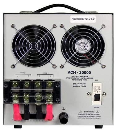 Стабилизатор напряжения Энергия АСН 20000