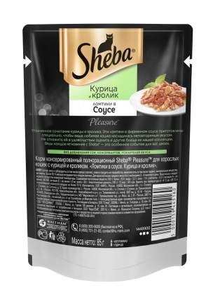 Влажный корм для кошек Sheba Pleasure ломтики из курицы и кролика в соусе, 85г х 24шт